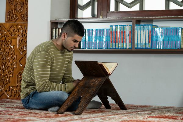 Ramadan - läromedel i religion åk 4–6